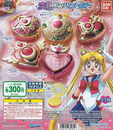 Imagen de Bandai Sailor Moon transformación espejo compacto Chibi Moon compacto
