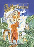 Oh My Goddess!, Volume 3: Final Exam (Oh My Goddess! (Pb)) (1417658452) by Fujishima, Kosuke