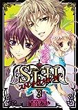 S・L・H ストレイ・ラブ・ハーツ!(3) (シルフコミックス 1-3)