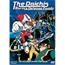 "The Daichis -Earth's Defense Family- ""Dysfunctional Heroes"" (Vol. 1)"
