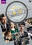 THE HOUR 裏切りのニュース DVD-BOX