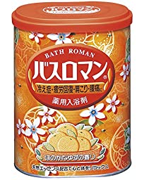 Bath Roman Yuzu Japanese Bath Salts - 850g