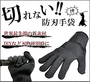 COM-SHOT 【 ナイフ も 掴める 】 防刃 手袋 切れない グローブ 【 左右 セット 】 安心 安全 高強度