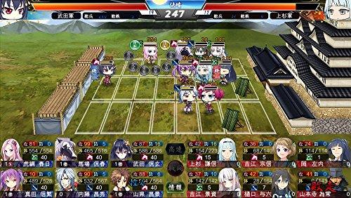 戦極姫7~戦雲つらぬく紅蓮の遺志~ 追加DLC 付 - PS4 ゲーム画面スクリーンショット1