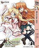 Rewrite SSS vol.3 (なごみ文庫)
