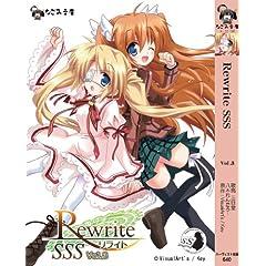 Rewrite SSS vol.3 (�Ȃ��ݕ���)