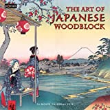 Portal 16 Month The Art Of Japanese Woodblock 2012 Calendar (CS12 009) ~ Portal
