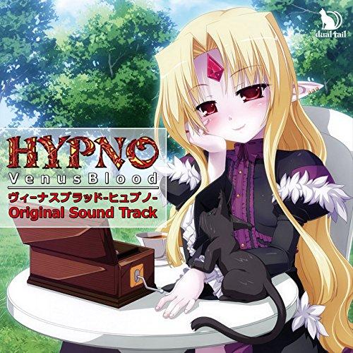 VenusBlood -HYPNO- オリジナルサウンドトラック