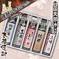 焼酎飲み比べ 日田天領水使用 焼酎のかおりセット 芋・麦焼酎200ml×5本