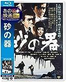 ���κ��Dz� the BEST ���ݥ֥롼�쥤�����쥯����� ���δ� [Blu-ray]