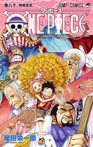 ONE PIECE 80 (ジャンプコミックス)