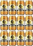 Somersby - Ginger Lemon Cider 4