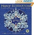 Hebrew Illuminations 2016 Jewish Wall...