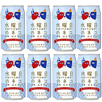 水曜日のネコ 350ml 8缶セット