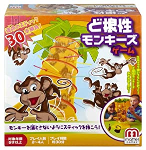 Monos Locos - Juegos (Mattel 52563)