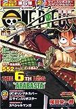 ONE PIECE THE 6th LOG (ワンピース・ザ・シックスス・ログ) 2006年 3/31号 [雑誌]