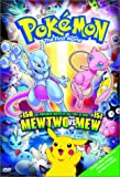Image of Pokemon the First Movie - Mewtwo vs. Mew