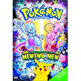 Pokemon the First Movie - Mewtwo vs. Mew ~ Veronica Taylor