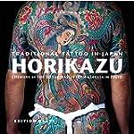 Traditional Tattoo:horikazu