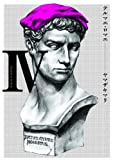 Thermae Romae, Tome 4 (Edition Japonaise)