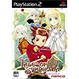 Tales of Symphonia (Japanese Import Video Game)