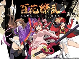 Samurai Girls Season 1