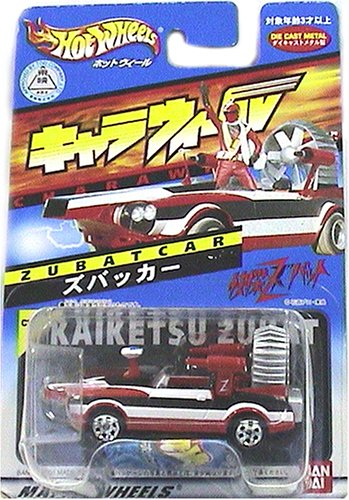 Hot Wheel CW20 Kaietsu Zurat Aubat Car - 1