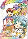 ちみっこキセキ 2 (K-BOOK Selection)