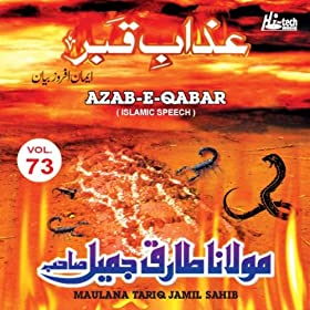 azab e qabar maulana tariq jamil sahib from the album azab e qabar vol