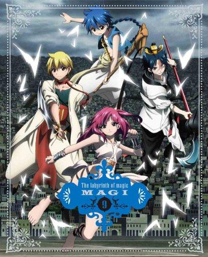 マギ 9【イベント優先販売申込券付】(完全生産限定版) [DVD]