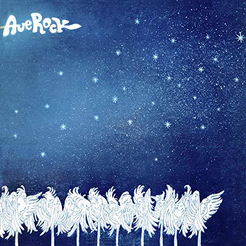 Vinilo : AVE ROCK - Ave Rock