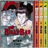 BILLY BAT 未完結セット(講談社モーニングコミックス)