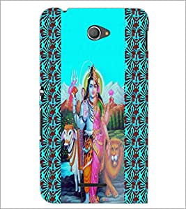 PrintDhaba Lord Ardhnareshwar D-5978 Back Case Cover for SONY XPERIA E4 (Multi-Coloured)