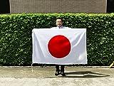 国旗 日本国旗 日の丸・撥水加工付き [ 100×150cm ]日本製