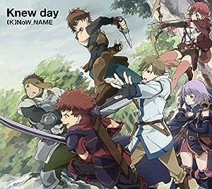 TVアニメ『灰と幻想のグリムガル』オープニング・テーマ 「Knew day」 [CD]