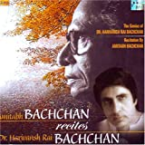 Amitabh Bachchan Recites Dr. Harivansh Rai Bachchan (Best Poems in Legendary Voice)(Poem Recital/ Harishvansh Rai Bachchan/ Amitabh Bachchan/ Hindi Poems/Legend)