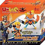U-LaQ 仮面ライダーシリーズ 仮面ライダー鎧武 オレンジアームズ