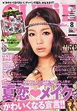 CUTiE (キューティ) 2011年 08月号 [雑誌]
