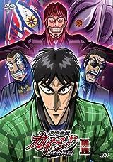 逆境無頼カイジ 破戒録篇 DVD-BOX Ⅱ (本編4枚組)