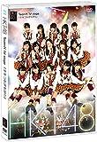 【Amazon.co.jp・公式ショップ限定】HKT48 TeamH 1st stage「手をつなぎながら」 [DVD]