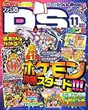 ファミ通DS+キューブ & アドバンス 2006年 11月号 [雑誌]