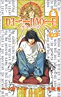 DEATH NOTE 第2巻