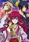 暁のヨナVol.1 [Blu-ray]