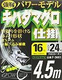 OWNER(オーナー) 33601 キハダマグロ仕掛 4.5-16
