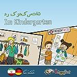 Lingufant - Im Kindergarten: Farsi/ Deutsch | Sabrina Heuer-Diakow