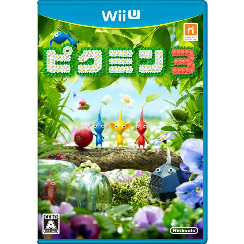 Pikmin 3 (Japanese Edition)
