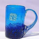 琉球ガラス:コバルトビアマグカップ(全2色):源河源吉 (薄いブルー)