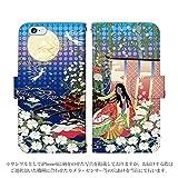 iPhone5S ケース 手帳型 [デザイン:9.かぐや姫] 童話 プリンセス 全16柄 iphone 5s アイフォン5s ブランド かわいい おしゃれ スマートフォン カバー