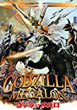 Acquista Godzilla Vs.Megalon [Edizione: Germania]
