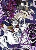 黒執事 II 4 【完全生産限定版】 [DVD]